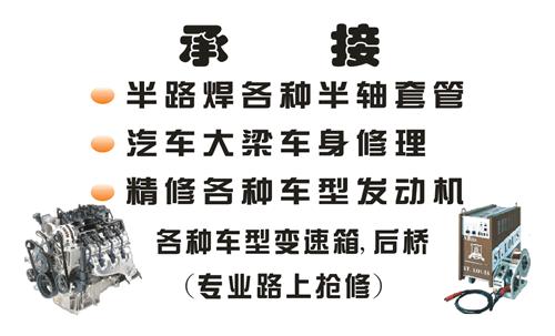 特晟汽修汽配名片 特晟汽修汽配名片模板免费下载高清图片