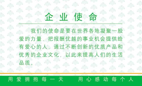 荣格幸福之家名片模板免费下载