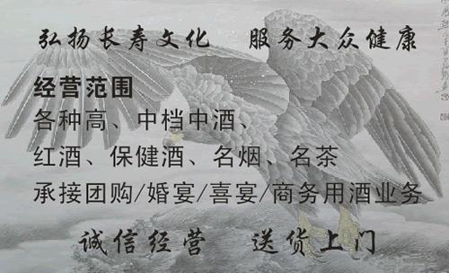 巴马寿星酒五粮液集团名片设计欣赏