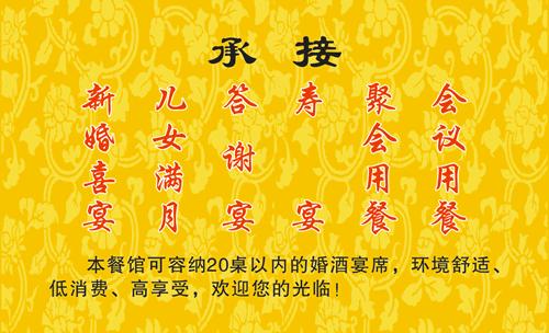 设计图分享 儿童名片设计图片手绘 异型 > 名片设计图片_cdr其他淘宝