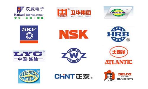 柳州市浩宝机电有限公司名片设计欣赏