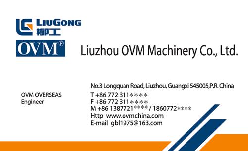 柳州欧维姆机械股份有限公司名片模板免费下载图片