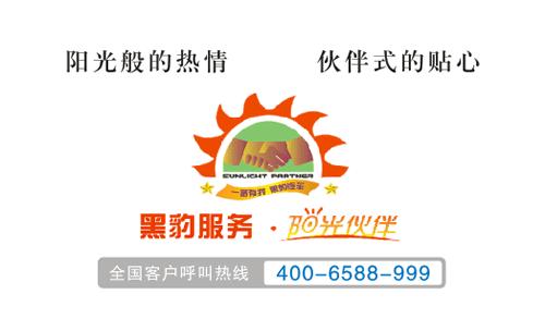 logo logo 标志 设计 图标 500_304