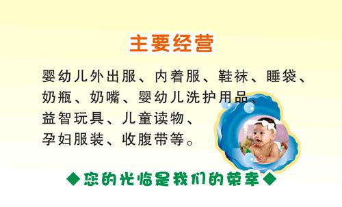 聪明谷logo,矢量樱桃树,蝴蝶,可爱宝宝,幼儿图片,母婴用品店,精美名片