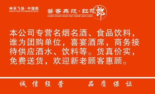 柳州市名优烟酒商行名片设计欣赏