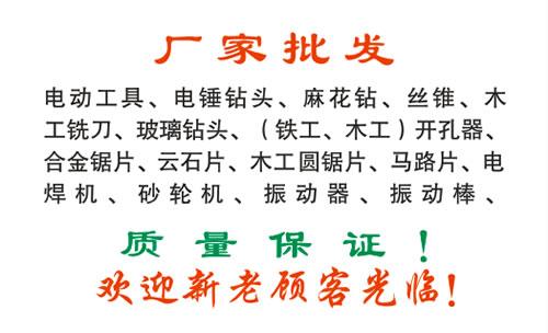 上海锐驰电动工具经营部名片设计欣赏