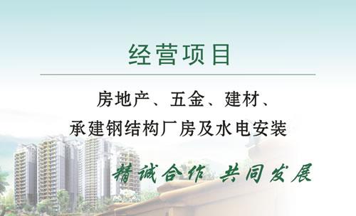 深圳市西南风商贸有限公司柳州分公司名片模板上传于