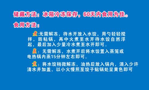 百家惠手工水饺名片设计欣赏