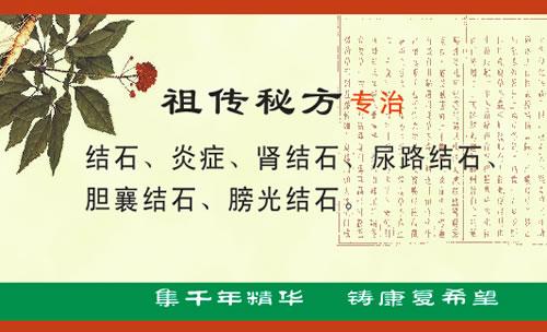柳州市柳南医院第一门诊名片设计欣赏