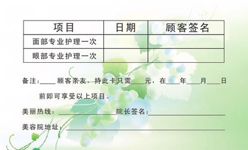 香港废品回收_香港梦娜丽莎化妆品集团公司名片_香港梦娜丽莎化妆品集团公司 ...