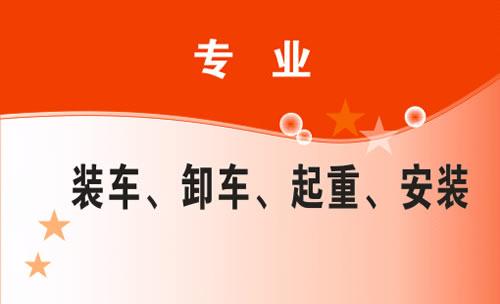 柳州叉车出租卡板回收出租出售装卸车名片设计欣赏