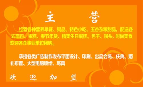 柳州市辉翔广告策划公司制作印刷名片模板免费下载