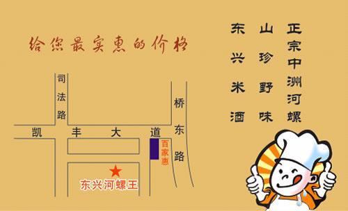 米酒名片设计欣赏