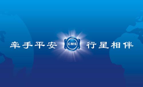 柳州市行星安防服务有限责任公司名片模板免费下载