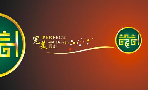 空调维修报价单模板_完美设计包装设计广告设计名片DM单画册名片_完美设计包装设计 ...