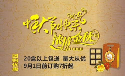 柳州市雅发糖果饼业有限责任公司名片设计欣赏